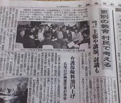 201202newspaper